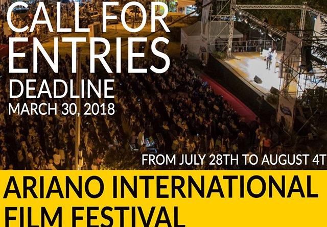 Bando ariano international film festival 2018